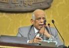 عبد العال يحيل تعديل أحكام قانون العقوبات للجنة التشريعية