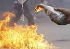 شاب يشعل النيران في صاحب العقار بسبب 3 آلاف جنيه