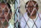 اليوم.. الحكم على جرانة والمغربي في الإضرار بالمال العام