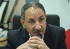برلماني: قرار تنظيم السلع أدى إلى إلغاء بعض اختصاصات الحجر الزراعي