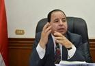 نائب المالية: نعمل على خطى الرئيس في بناء مصر الجديدة.. وقيمة تمويل التأمين الصحي تقدر بـ600 مليار