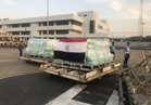 مصر تقدم 120 طنا من المساعدات الإنسانية إلى مسلمي الروهينجا