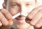 فيديو.. الإفتاء: السجائر لا تنقض الوضوء