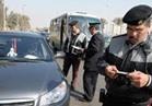 ضبط 7 آلاف مخالفة مرورية وحجز 48 سيارة ودراجة بالجيزة