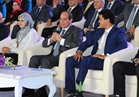 حصاد 2017  «مؤتمرات الشباب».. حلقة الوصل بين «السيسي» و«المستقبل»