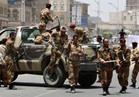 الجيش اليمني يأسر 50 مسلحا حوثيا في اليمن