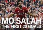 شاهد| ليفربول يستعرض أهداف محمد صلاح الـ20 مع الريدز