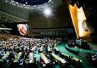تعرف على الدول الرافضة لقرار الأمم المتحدة الخاص بوضع القدس