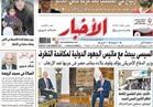 تقرأ في جريدة الأخبار: السيسي يبحث مع ماتيس الجهود الدولية لمكافحة التطرف