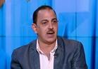 «الحق في الدواء»: التأمين الصحي الشامل «بشرة خير» للمصريين