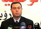 سفير فلسطين بالقاهرة: نثمن موقف مصر الرافض لقرار ترامب بشأن القدس