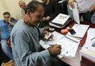 «علشان تبنيها» بالقصير: الكشف المجاني على قرابة 1750 مواطنًا