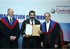 «كامبريدج البريطانية» تمنح الدكتوراه الفخرية لنيللى كريم وياسر جلال