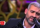 """هاني عادل: أسر ياسين مخرجًا لأحدث كليبات """"وسط البلد"""""""