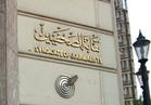 مجلس «الصحفيين» يطالب بسرعة الإفراج عن الزملاء المقبوض عليهم