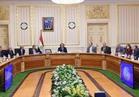 الوزراء يستعرض المشروعات المقترح تنفيذها خلال العامين المقبلين