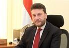 نائب وزير المالية:  خفض جمارك السيارات الأوروبية 10% بدءًا من يناير