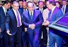 المصرية للاتصالات: ١.٧ مليون مشترك بشبكة « WE »