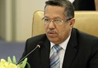 رئيس الوزراء اليمني يعرب عن رفضه التام التدخل الإيراني السافر في شؤون بلاده