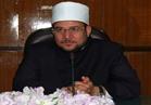 تركيب عدادات كهرباء جديدة بالمساجد بقيمة مليوني جنيه