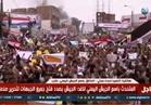 بالفيديو.. الجيش اليمني: جاهزون لاستعادة صنعاء من ميليشيات الحوثيين