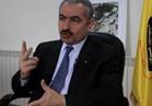 فتح: الفلسطينيون يمتلكون إرادة الرفض لكل ما ينتقص حقوقهم الوطنية