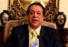 المسعود يتقدم بطلب استعجال لنظر استجواب وزير النقل