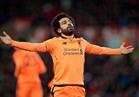 فيديو  جماهير ليفربول تدعم محمد صلاح بأغنية تحمل اسمه