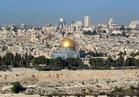 مصر تؤكد حساسية وضع القدس في ظل مكانتها لدى الشعوب الإسلامية