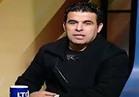 «الأعلى للإعلام» يستدعي «خالد الغندور» و«ماهر عبد العزيز» للتحقيق
