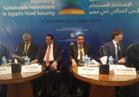 نائب وزير الزراعة.. مصر من أوائل الدول في معدل استصلاح الأراضي