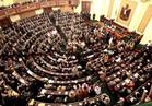 «النواب » يوافق على تنظيم استخدام الطائرات المحركة آليا وحظر تداولها