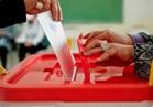 الحكومة العراقية: الانتخابات البرلمانية في 12 مايو المقبل