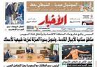 تقرأ في «الأخبار» غدًا: السيسى يتابع مشروعات المنطقة الاقتصادية وأنفاق قناة السويس