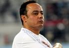 طارق يحيى: أنا الوحيد الذي عرضت رأيي على مرتضى منصور و«رفضت رحيل شيكابالا»