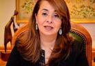 صحافة المواطن| «معاق» يستغيث بـ«وزيرة التضامن»