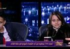 فيديو.. ابنة شهيد تناشد السيسي بمعاقبة قتلة شهداء الجيش والشرطة