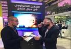 مشاركة فعالة لقطاع المسئولية المجتمعية بوزارة الاتصالات في معرض «Cairo ICT»