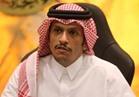قطر: قرار ترامب بشأن القدس حكم بالإعدام على مساعي السلام