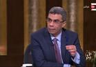 ياسر رزق: مصر لم تفرط أبدا في القضية الفلسطينية.. ولا بديل عن إتمام المصالحة
