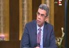 ياسر رزق: مصر ستدعو مجلس الأمن لاجتماع بشأن القدس