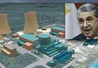 شاكر: البرنامج النووي سيرفع من جودة الصناعات المصرية