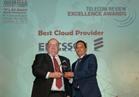 إريكسون تحصد جائزة أفضل مزود للخدمات السحابية