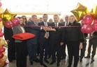 بنك مصر يفتتح دار جديدة بالتجمع الخامس