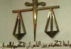 بدء محاكمة «سيد المنسي» في التحريض على التظاهر بثورة 25 يناير