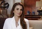 ملكة الأردن: عروبة القدس لن تتغير بقرار سياسي