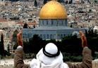 «كوبا» ترفض القرار الأمريكي بشأن «تهويد القدس»