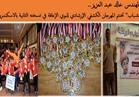 وزارة الشباب تختتم مهرجان ذوي الإعاقة بالإسكندرية