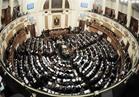 «لجنة التضامن» بالبرلمان تناقش أحداث نفل السفارة الأمريكية للقدس