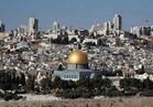 فتح وحماس: قرار ترامب عدوان على حقوق الشعب الفلسطيني